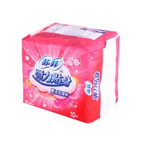 苏菲 弹力贴身 纤巧棉柔日用卫生巾 10片 8.5元(2件起购)
