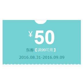 优惠券# 京东 甘源食品优惠券 满99-50券 吃货买买买!