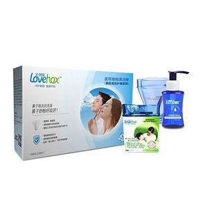 远离鼻炎# 艾呼吸 非水冲型洗鼻器 便携装 9.9元包邮(29.9-20券)