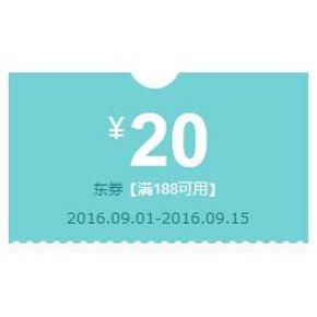 优惠券# 京东 男士鞋包配饰 满188减20/满300减50