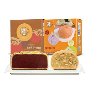 秒杀预告# 十月初五 孖宝月饼 2味 10点 0.01元包邮