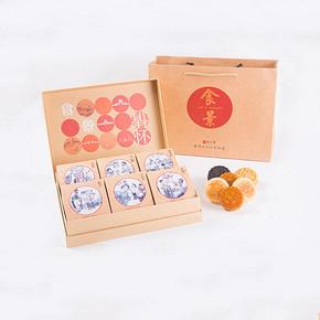 前10分钟半价# 知味观 团圆中秋月饼 400g 35元包邮(69.9-34.9)