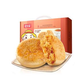 前60秒半价# 爱乡亲 传统肉松饼1000g 折12.4元(24.9返12.5元)