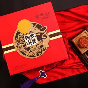 前5分钟半价# 华美月饼 金典悦礼660g 24.5元包邮(49-24.5)