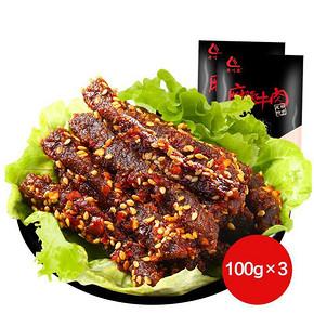 前5分钟半价# 老川东 麻辣牛肉干300g 17.4元包邮(34.8-17.4)