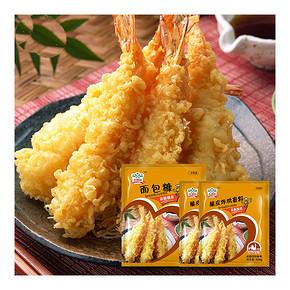 做出KFC味道# 吉得利 面包糠+炸鸡裹粉+鸡翅腌料 19.8元包邮(29.8-10券)