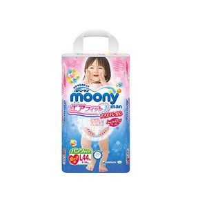 日本 MOONY 尤妮佳 婴儿纸尿裤 女 L44片 77.9元(69+8.9)