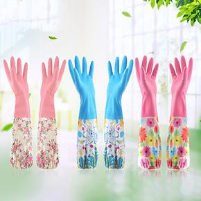 保护纤手# 纤洁诗 薄款加长家用手套 3双装 9.9元包邮(19.9-10券)