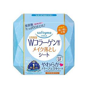 高丝 softymo胶原蛋白卸妆湿巾 52片*2件 72.7元(90-25+7.7)