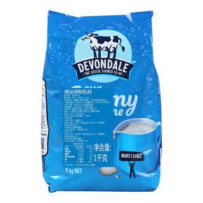 澳洲 Devondale 德运  全脂成人奶粉 1000g 38.8元