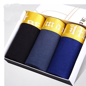 北极绒 金边裤头内裤3条装+男士背心  28.9元包邮(58.9-30券)