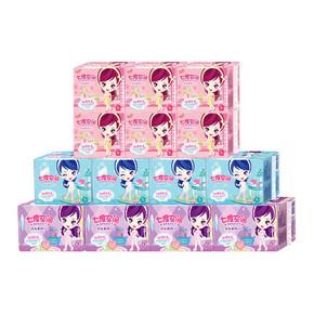 七度空间 少女系列纯棉日夜组合14包 共66片 49.9元