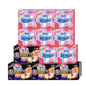 苏菲 弹力贴身纤巧 日用10片*8包+超熟睡柔棉感4片*4包 64.9元