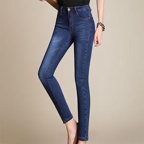 俞兆林 女士高腰九分牛仔裤 多色可选 34元包邮(39-5券)