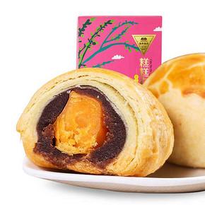 奥奇 手工传统糕点 豆沙馅蛋黄酥 6粒共360g 18元包邮(23-5券)
