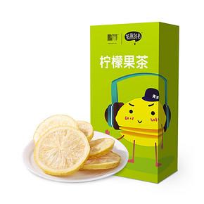 补充维C# 鹏翔 蜂蜜冻干柠檬片60g 6.9元包邮(9.9-3券)