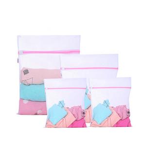 星和良品 洗衣机衣物护洗袋 4件套 9.8元包邮(14.8-5券)