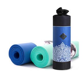 hosa浩沙 加厚加宽瑜伽垫 29元包邮(69-40券)
