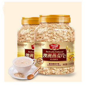 前30秒半价# 贝氏 澳洲营养燕麦片1150g*2罐 20元包邮(40-20)