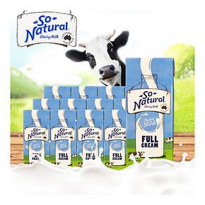 So Natural 全脂UHT牛奶 200ml*24盒 43元(36.9+5.8)