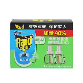 雷达 电热蚊香液 桉树香 2瓶 共112晚 15.9元(可199-100)