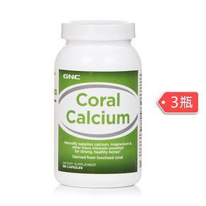 GNC 健安喜 珊瑚钙镁维生素D 180粒*3瓶 179元包邮
