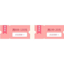 家可以很简单# 网易严选 结婚季 领150元礼包+抢最高1314元红包