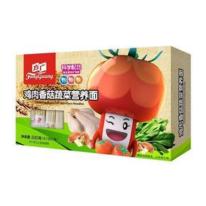 方广 宝宝营养面 鸡肉香菇蔬菜  300g 12.9元