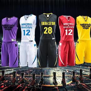 球场战服# 奥坛 透气动感篮球服套装 12元包邮(22-10券)
