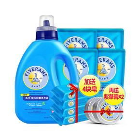 五羊 婴儿专用洗衣液2.2L+紫草膏+香皂 39元包邮(49-10券)