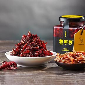 开胃下饭#黄家将 小虾米辣酱220g  9.9元包邮(19.9-10券)