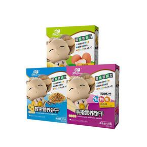 方广 宝宝饼干组合 90g*3盒 29.9元