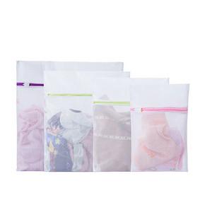 机洗专用# 尚品格尚 家用洗衣袋4件套 9.8元包邮(14.8-5券)