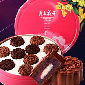 巧罗 多口味巧克力月饼礼盒 10颗  39元包邮(89-50券)