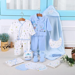 满月礼物# 傲芙 婴儿纯棉礼盒 18件套 38元包邮(68-30券)