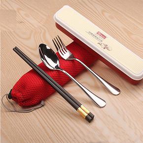 创健 不锈钢勺子叉子合金筷 便携式三件套  9.9元包邮