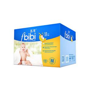 五羊 fbibi智能干爽婴儿纸尿裤 M52片 折33元(99选3)