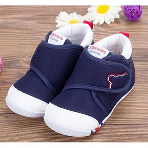 波贝熊 男女宝宝软底学步童鞋 11.9元包邮(78-16.1-50券)