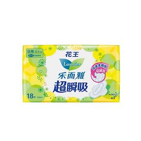 囤货好价# 乐而雅 超瞬吸日用卫生巾 22.5cm*18片 折5.2元(10.5,199-100)
