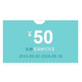 吃货速来# 京东 达利集团旗舰店 满98-50优惠券 券后超值!
