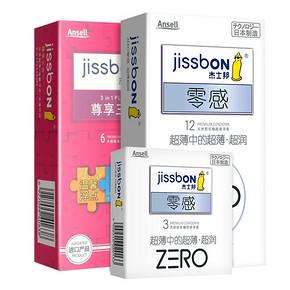 更多润滑# 杰士邦 零感超薄避孕套 23.9元包邮(43.9-20券)