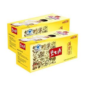 排一排好身材# 碧生源牌 减肥茶 2.5g*25袋 29.8元包邮(69.8-40券)