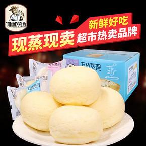 前10分钟# 休闲农场 奶香蒸蛋糕 1kg 8点 20.9元包邮(27.9-7)