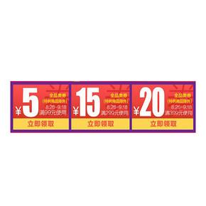 华南福利# 京东 博饼嘉年华 领满99-5/299-15/399-20全品类券!