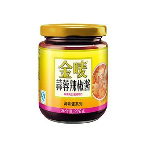 Heinz 亨氏 金唛蒜蓉辣椒酱 226g*2罐 11.8元(买1送1/可99-50)