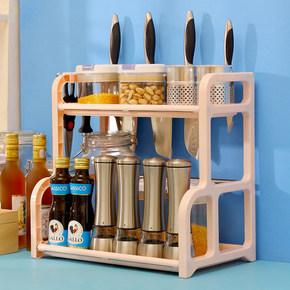 厨房收纳# 水之蓝 厨房用品置物架 14.9元包邮(19.9-5券)