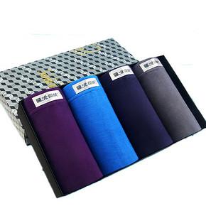 北极绒 男士平角内裤 4条*2盒 39.6元包邮(29.8*2-20券)