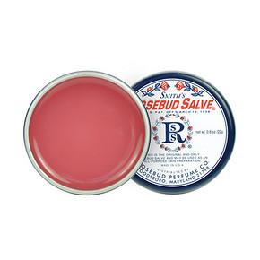 美国 Rosebud Salve 玫瑰花蕾护唇膏 22g  折33.4元(59*2-59+7.7)