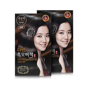 ReEn 睿嫣 韩方天然染发剂 黑褐色 120g*2盒 折69.5元(双重优惠)