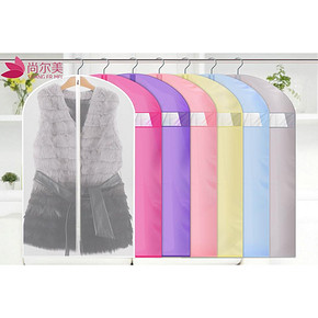 尚尔美 半透明加厚衣服防潮防尘罩 5个装 26.8元包邮